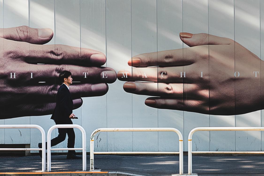 Finger,Hand,Brand