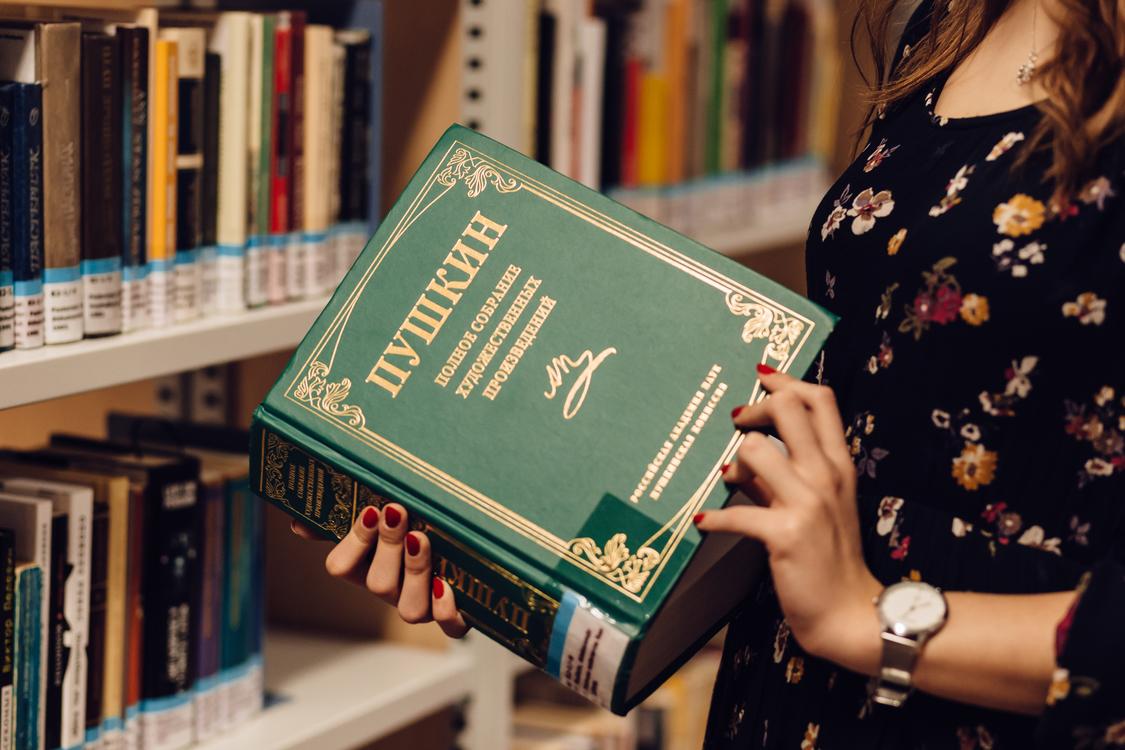 Librarian,Book,Reading