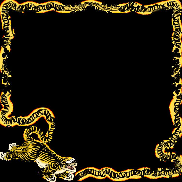 tiger lion picture frames download information free commercial