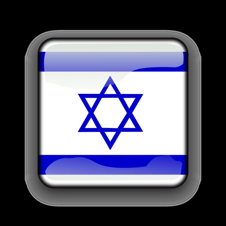 flag of israel the star of david rabbi free commercial clipart rh kisscc0 com Clip Art Flags Ofegypt Canada Flag Clip Art