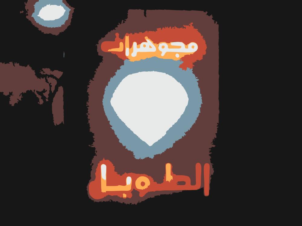 Art,Screenshot,Text