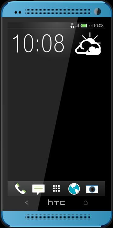 Hardware,Smartphone,Screenshot