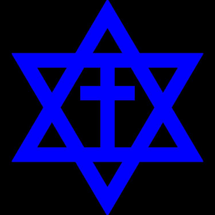 flag of israel star of david national flag free commercial clipart rh kisscc0 com Hebrew Flag Clip Art Egypt Flag Clip Art