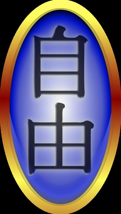 Brand,Symbol,Computer Icons