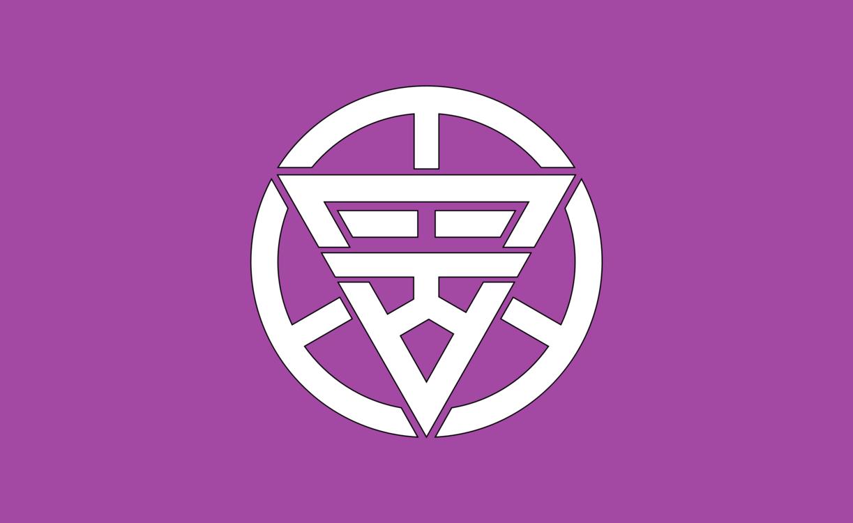 Computer Wallpaper,Purple,Text
