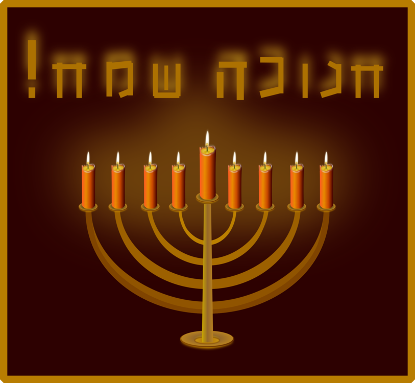 Menorah,Hanukkah,Text