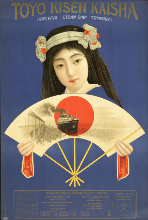 Art,Geisha,Poster