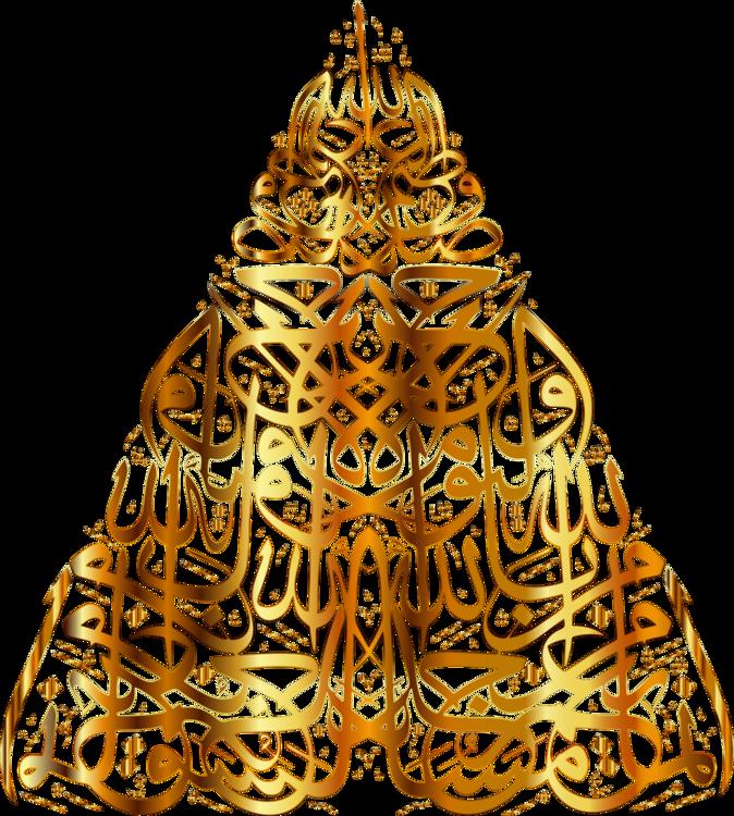Quran Computer Icons Islam Arabic calligraphy CC0 - Fir,Pine Family
