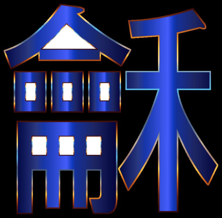 Blue,Text,Symbol