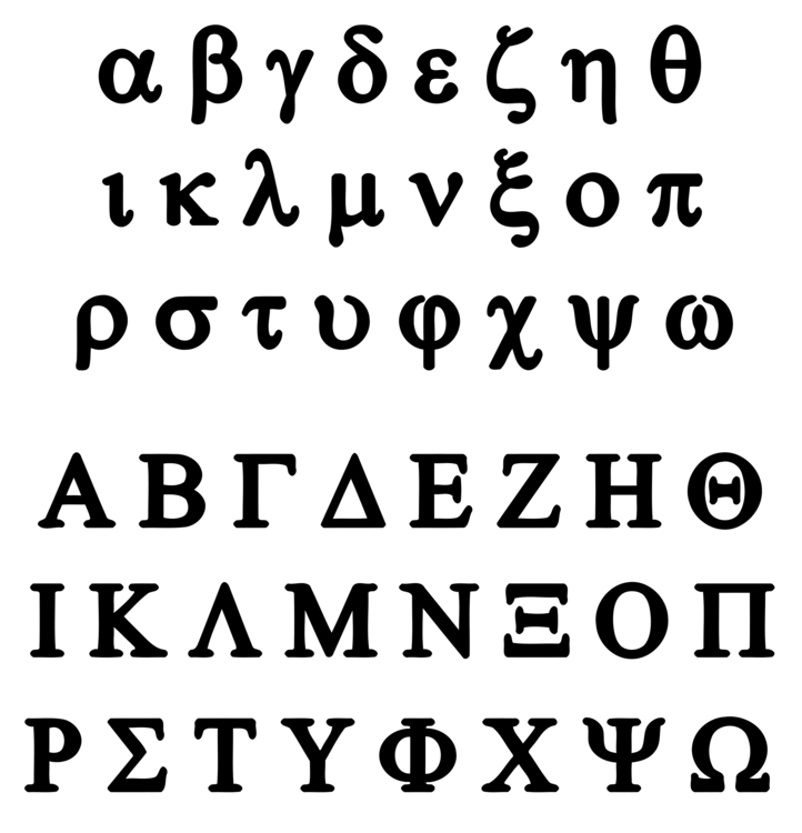 Greek alphabet Letter Greek language Drawing