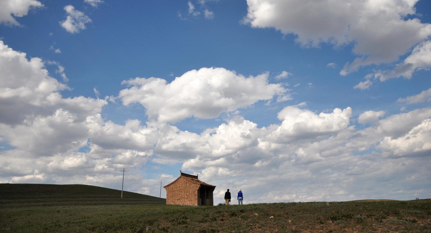 Meadow,Energy,Prairie