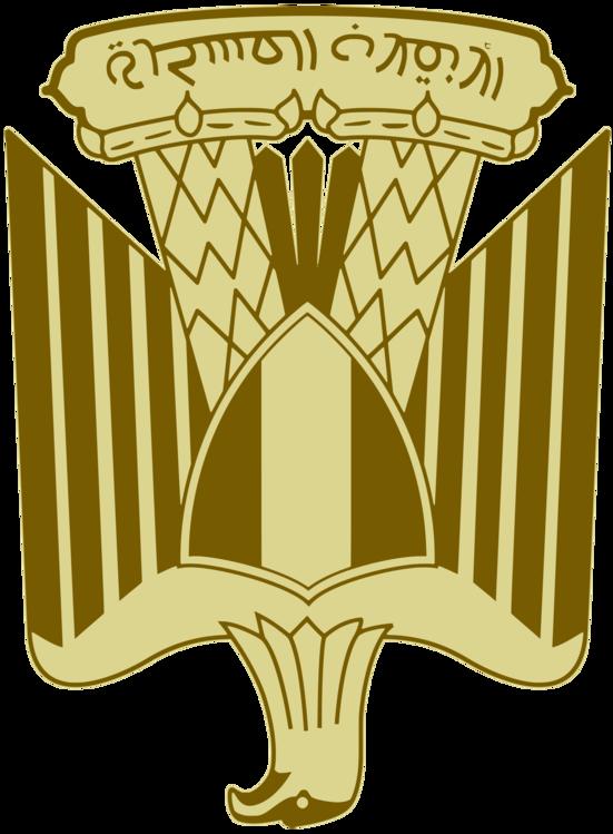 Trophy,Emblem,Symbol